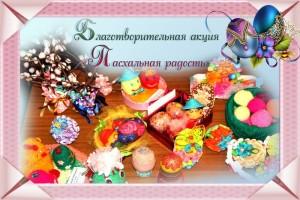 nazarovo._pasha_0